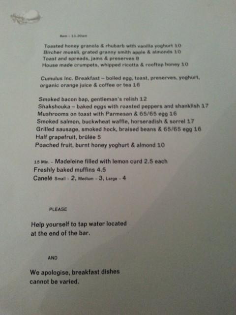 Cumulus Inc, Melbourne, cafe, restaurant, CBD, lunch, dinner, breakfast, Flinders Lane, review